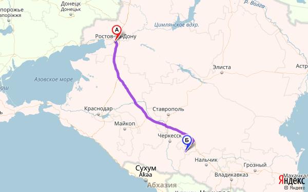этим расписание поездов владикавказ домбай обратить внимание, что